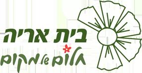beit-arie-logo