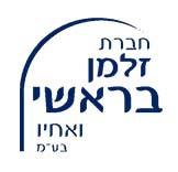 logo-barashi