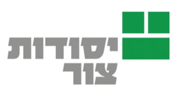 לוגו יסודות צור